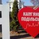 День города  Каменец-Подольский 15-17 мая