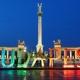 Незабываемый уикенд на 8 Марта КРАКОВ, БУДАПЕШТ  07-11.03.2019