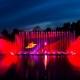 Экскурсия в Умань + фонтан в Виннице 12.10