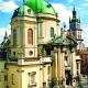 Тур в Карпаты ко Дню Независимости 23-27 августа