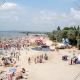 Отдых || Черное Море || Коблево