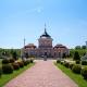 Тур 2 дня во Львове 20-22.04 | Львов+Замки